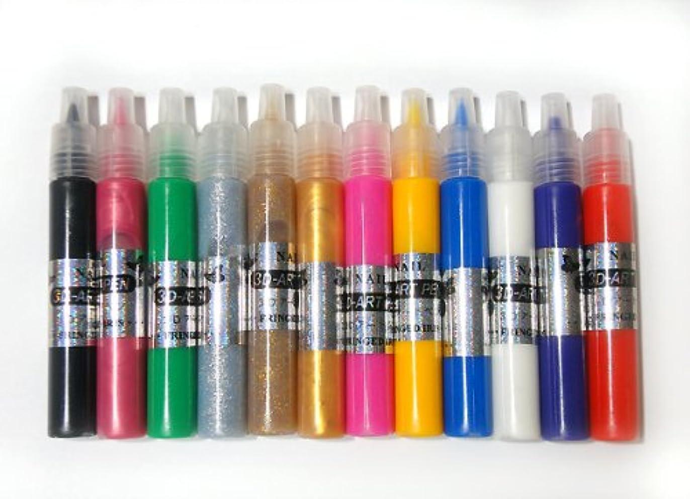 時間厳守接触またはどちらか3Dアートペン12色セット もこもこネイルアートが簡単に ネイルパーツ