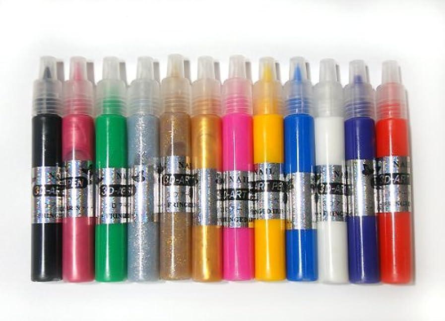 小道具デッキ債権者3Dアートペン12色セット もこもこネイルアートが簡単に ネイルパーツ