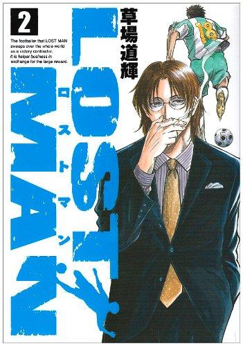 LOST MAN 2 (ビッグコミックス)