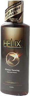 サンオイル タンニング CALIFORNIA TAN カリフォルニアタン HELIX ヒーリックス 130ml 日焼け用オイル 日焼け用ローション タンニングローション
