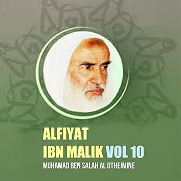 Alfiyat ibn Malik Vol 10 (Quran)