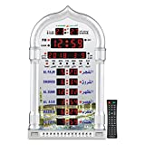 AL-HARAMEEN Azan Clock,Led Prayer Clock,Wall Clock,Read Home/Office/Mosque Digital Azan Clock/Decorative Clock HA-4008 (Gray)
