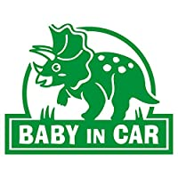 imoninn BABY in car ステッカー 【パッケージ版】 No.72 トリケラトプスさん (緑色)