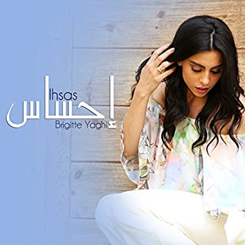 Ihsas (feat. DJ Youcef)