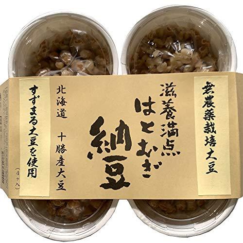 はとむぎ納豆 40g ×4カップ×8セット はとむぎ納豆本舗 北海道十勝産青大豆使用 健康パワー増強 発酵食品 納豆