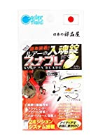 日本の部品屋 スナブレ ブラック コロラド M.