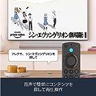 新登場 Fire TV Stick 4K Max - Alexa対応音声認識リモコン(第3世代)付属 | ストリーミングメディアプレーヤー