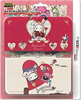 Nintendo and San-X Official Kawaii new3DS XL Hard Cover -Sentimental Circus Queen Of Heart- by i-Lex [並行輸入品]