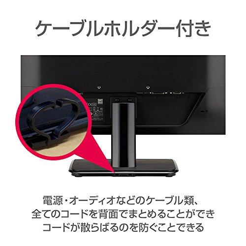 『iiyama モニター ディスプレイ XU2290HS-B2 (21.5インチ/フルHD/AH-IPS/HDMI,D-sub,DVI-D)』の10枚目の画像