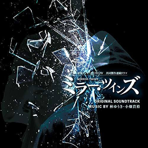 Tokai Television Broadcasting WOWOW Kyoudou Seisaku Renzoku Drama Mirror Twins Original Soundtrack
