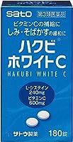 【第3類医薬品】ハクビCホワイト 180錠 ×3