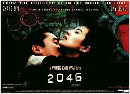 Enorme laminada/encapsulada 2046 - diseño leafpod 100 x 70 cm póster mide aproximadamente más grandes películas de la colección dirigida por Kar Wai Wong