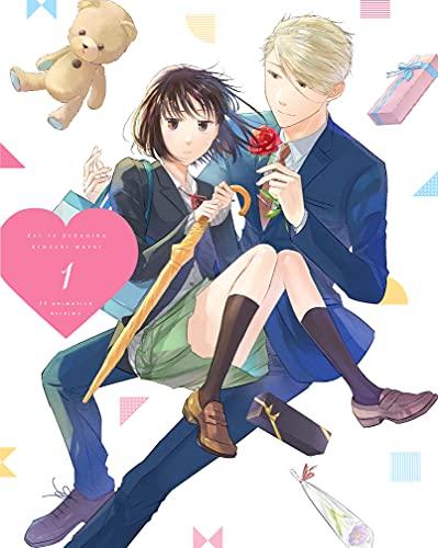 恋と呼ぶには気持ち悪い Blu-ray Vol.1