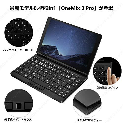 51bTtkci01L-GeekbuyingでCore i3-10110Y搭載の「OneMix 3S Plus」が販売開始[PR]