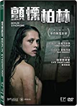 Berlin Syndrome (Region 3 DVD / Non USA Region) (Hong Kong Version / Chinese subtitled) 顫慄柏林
