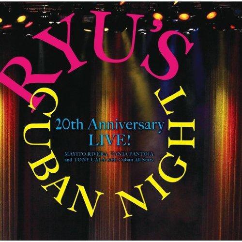 村上龍プロデュース Ryu's Cuban Night 20th Anniversary LIVE !