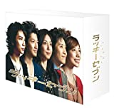 ラッキーセブン DVD-BOX - 松本潤, 瑛太, 仲里依紗, 大泉洋, 松嶋菜々子