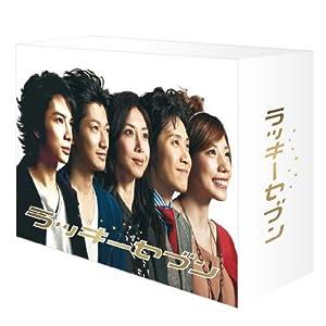 """ラッキーセブン DVD-BOX"""""""