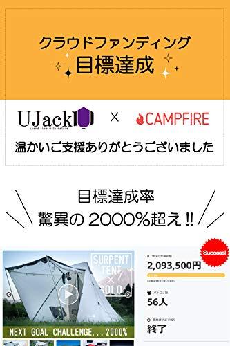 UJack(ユージャック)『サーペントテント』