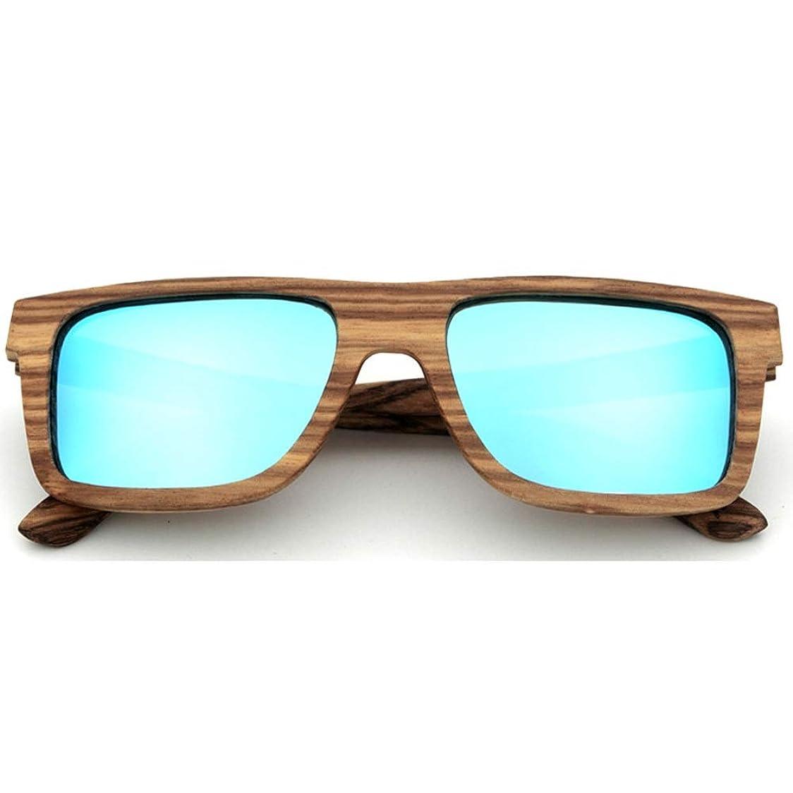 スローガン乱闘空いているFELICIAAA メンズスポーツ用偏光板サングラス、手作り木製フレームメガネ (色 : 青)