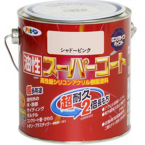 アサヒペン 油性スーパーコート 0.7L シャドーピンク