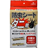 ヨコズナ 防虫シート ダニ用 6畳分(6枚入)