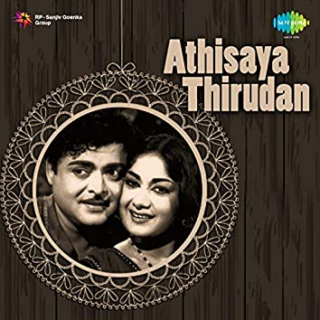 "Muruga Endrathum (From ""Athisaya Thirudan"") - Single"