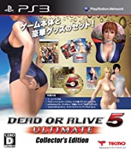 DEAD OR ALIVE 5 Ultimate Collector's Edition PS3 (Japan Import)