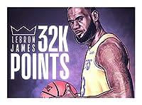 BBJOZ キングジェームズジグソーパズル(大人向け)ティーンズNBAバスケットボールスタージェームス23パズル、脳チャレンジパズル(子供向け)子供バスケットボールファンギフト BBJOZ DQYC (Size : 300pieces)