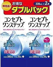エイエムオー・ジャパン コンセプトワンステップ ダブルパック 300ml×2 (医薬部外品)