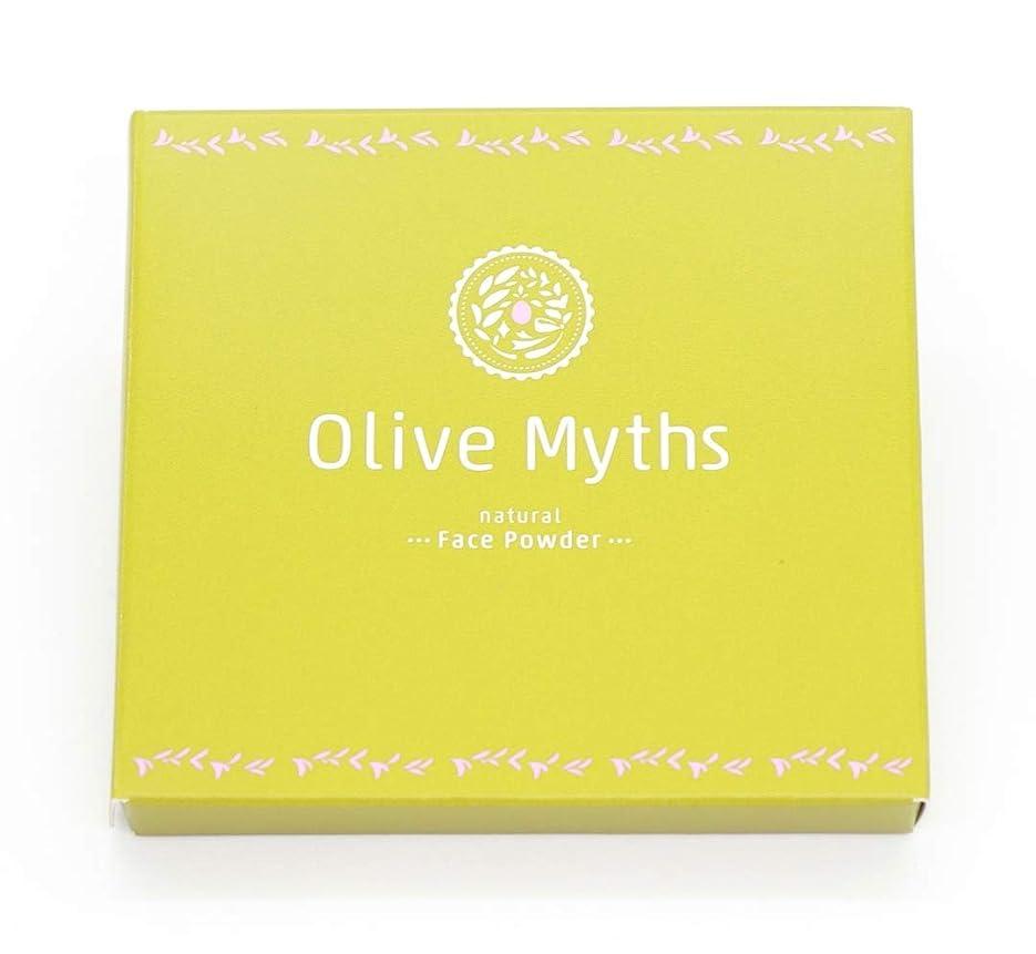 バッフル衛星スペアmaestria. OliveMyths 『Myths ナチュラルパウダーファンデーション(サンカット)』 レフィル11g
