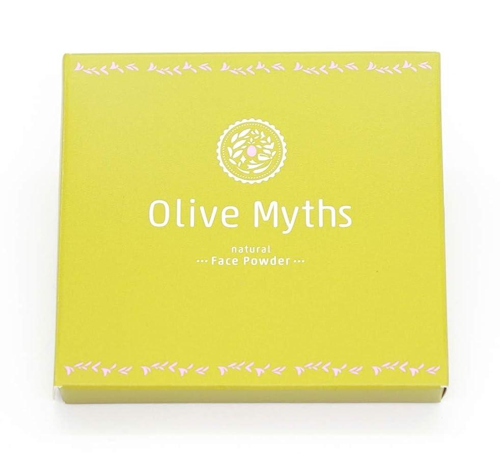 篭緯度予想するmaestria. OliveMyths 『Myths ナチュラルパウダーファンデーション(サンカット)』 レフィル11g