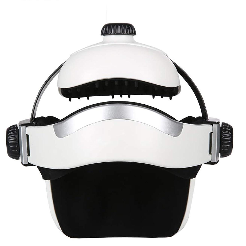 魅力パンチヒゲヘッドマッサージ器電動マッサージ電動ヘッドマッサージ器(ヘルメットタイプ)多機能振動加熱指圧マッサージヘルスケア痛み緩和リラクゼーション装置