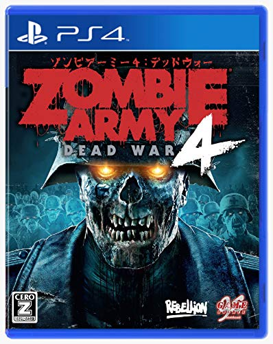 Zombie Army 4: Dead War - PS4 【CEROレーティング「Z」】