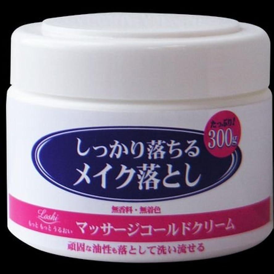 旋律的キャスト骨ロッシモイストエイド マッサージコールドクリーム ×2セット
