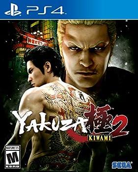Yakuza Kiwami 2  Standard Edition - PlayStation 4