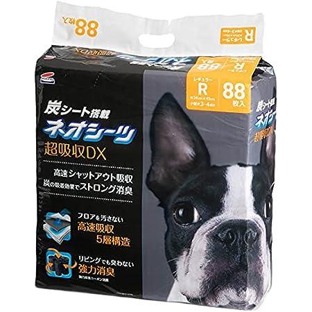 ネオシーツカーボンDXレギュラー(1袋88枚)【トイレシーツ】【ペットシーツ】