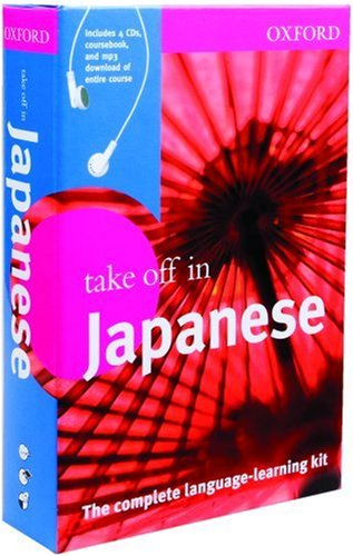 Oxford Take Off in Japanese (Take Off In Series)