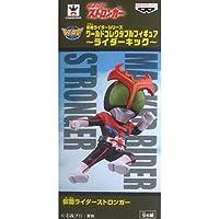 仮面ライダーシリーズ ワールドコレクタブルフィギュア ライダーキック 仮面ライダーストロンガー 単品