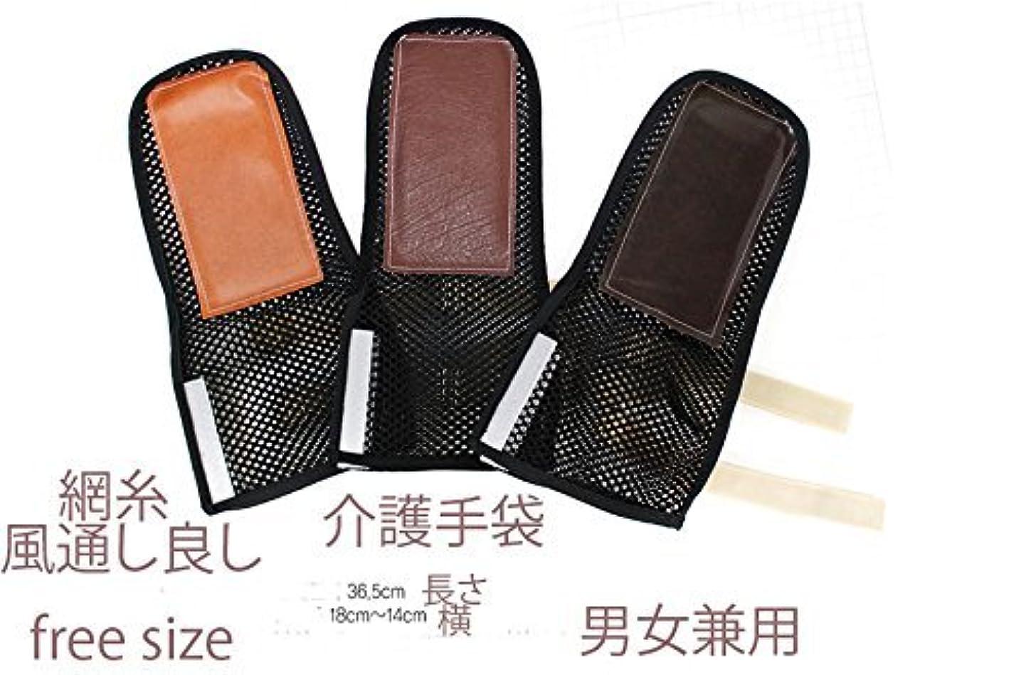 代わりにを立てる伝導サイトライン健康バイオchip袋入り、人気の介護手袋,黄色い色