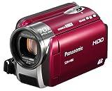 Panasonic SDR-H80 SD+HDD Camcorder, Red - Videocámara (Red, 0.8 MP, CCD, 1/0.315 mm (1/8'), 70 x, 3500 x, 1.5-105 mm) Rojo