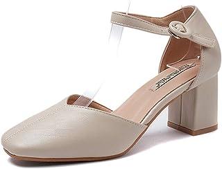 [VALER] パンプス歩きやすい 無地柄 走れる ヒール メヌエ ベージュセパレート ハイヒール アンクルストラップ レディース パーティー 甲浅 ポインテッドトゥ 歩きやすい 細見え 滑り止め ピンヒール 美脚 パンプス
