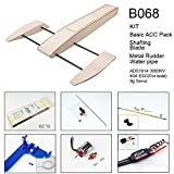 Dancing Wings Hobby RC Outrigger Shrimp Boat Wooden 495mm Sponson Race Boat Kit to Build for Adults (B068)