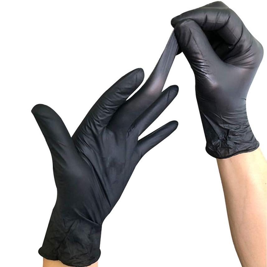 食料品店アーカイブガジュマル使い捨て手袋 ニトリル手袋 厚手防水 耐油 耐久性が強い上に軽く高品質黒 100枚