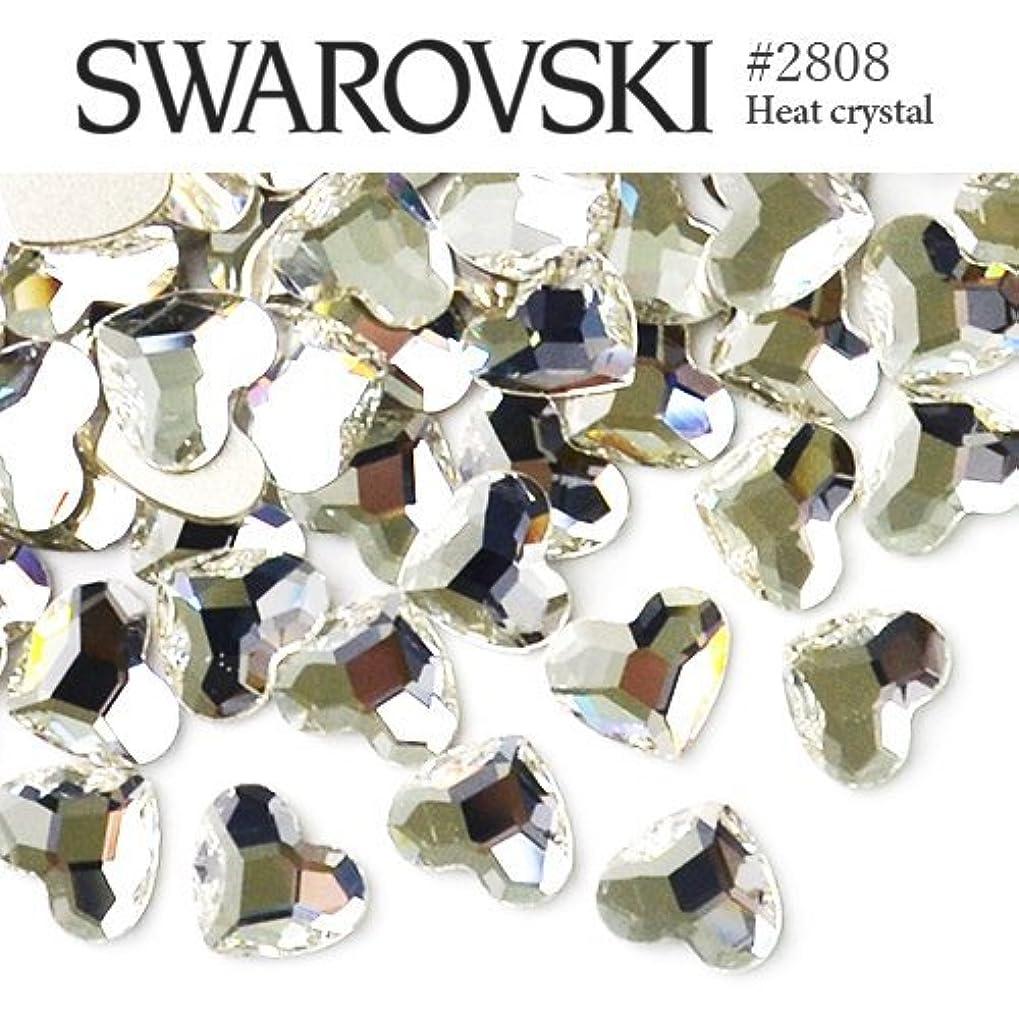 基礎適合告白する#2808 ハート (6mm) [クリスタル] 5粒入り スワロフスキー ラインストーン