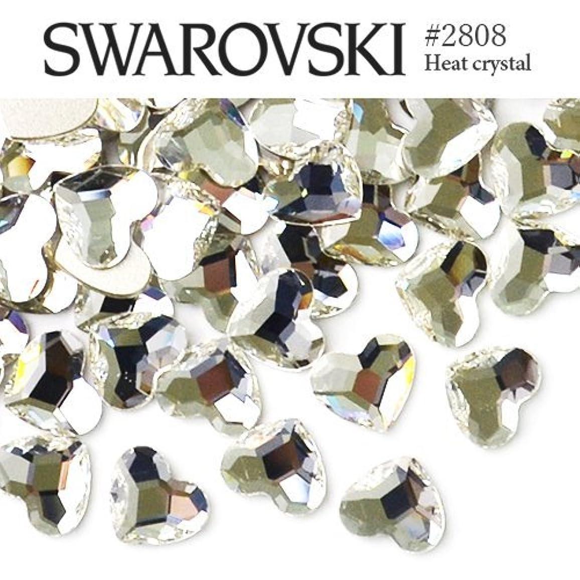 なに偶然蒸気#2808 ハート (6mm) [クリスタル] 5粒入り スワロフスキー ラインストーン