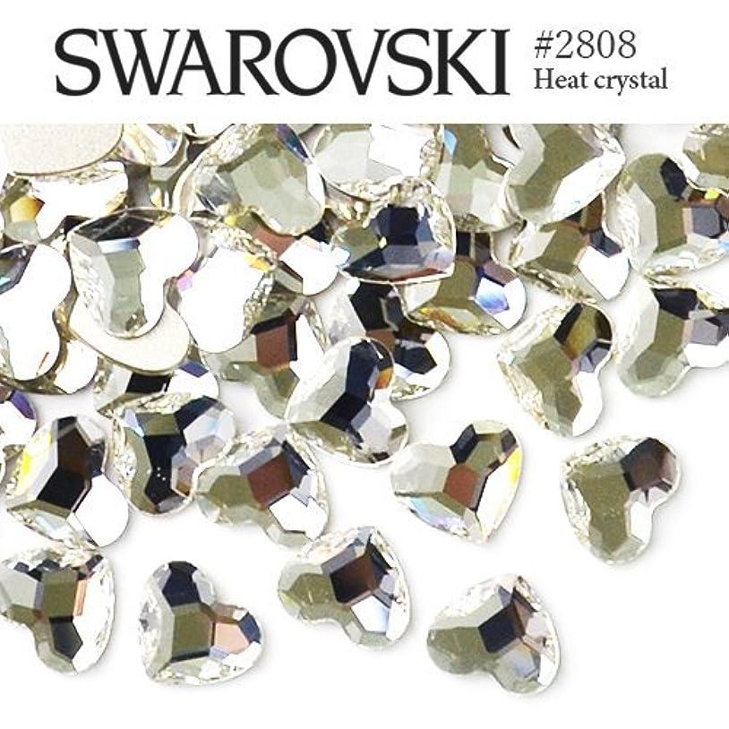 擬人化漏れ長さ#2808 ハート (10mm) [クリスタル] 2粒入り スワロフスキー ラインストーン