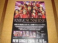 EXILE 「EXILE SUNSHINE」 ポスター