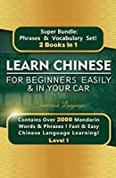 Learn Chinese For Beginners Easily & In Your Car Super Bundle! Phrases & Vocabulary BOX SET!