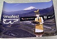 艦これ C2機関 鎮守府鰻祭り 公式 ポスター れーかちゃん 富士スピードウェイ ウナフェス
